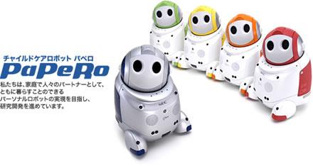 childcarerobots440.jpg